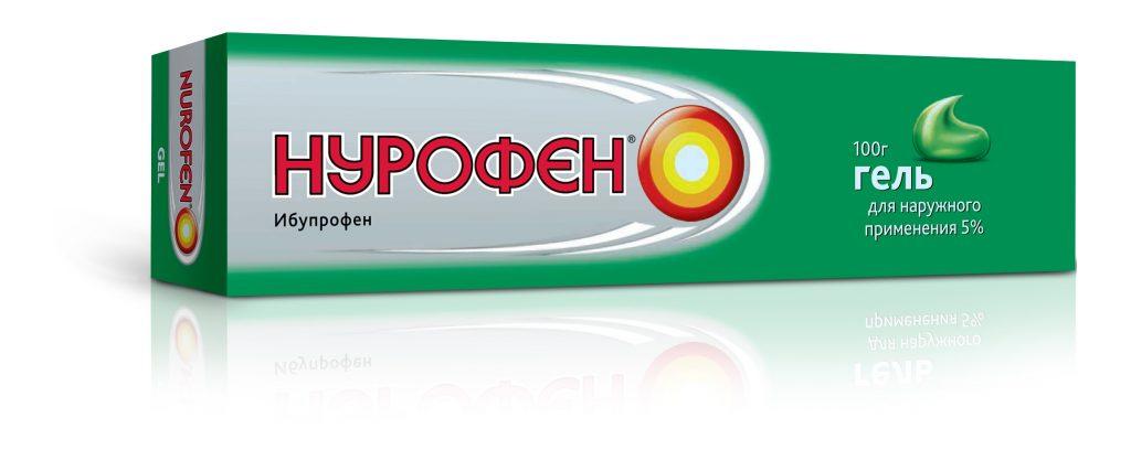 Нурофен при гриппе