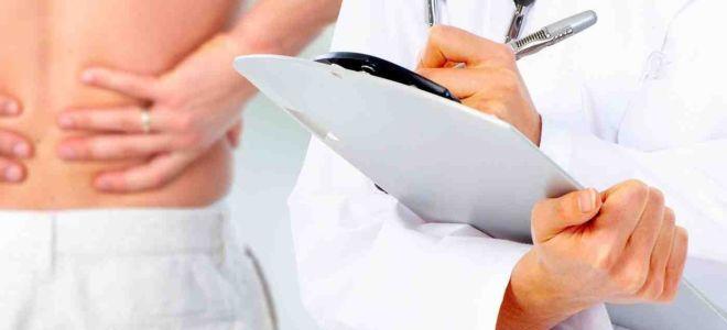 Как вылечить воспаление седалищного нерва (ишиаса) в домашних условиях