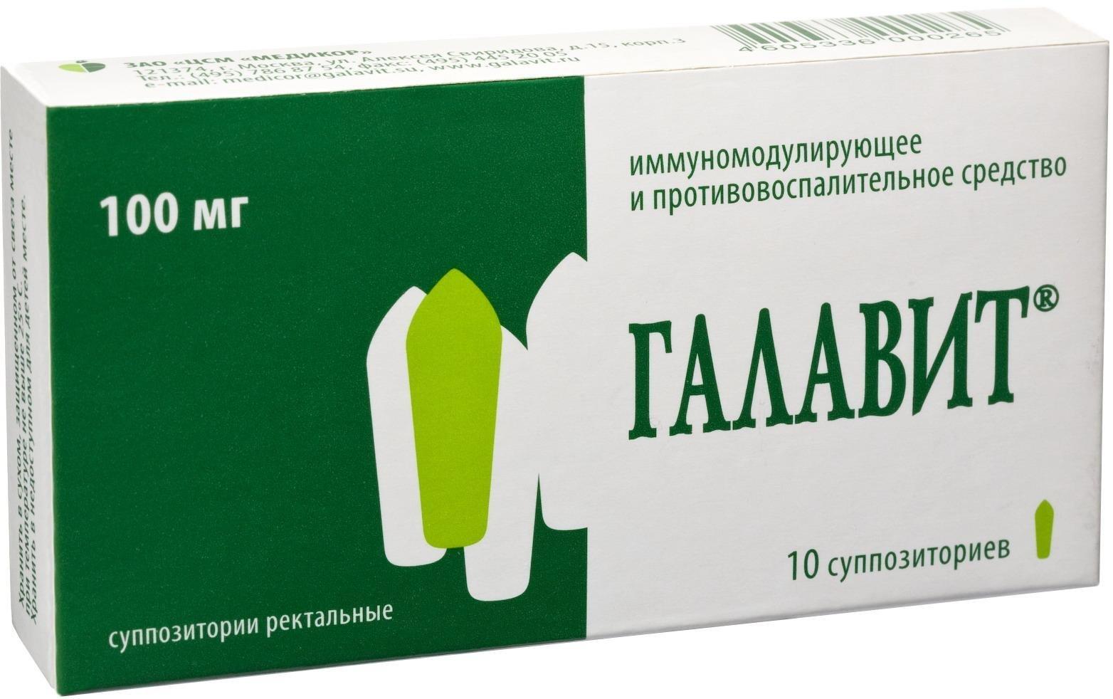 Галавит таблетки от простатита кишинев лечение простатита