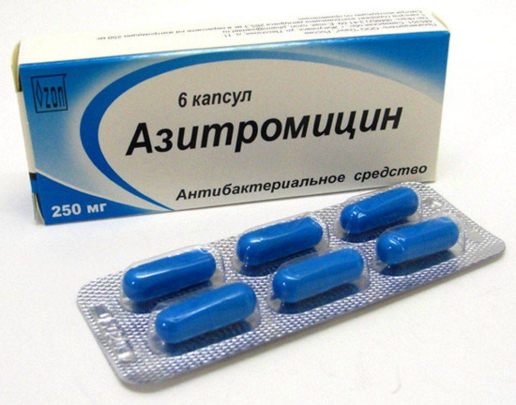 Азитромицин при гриппе