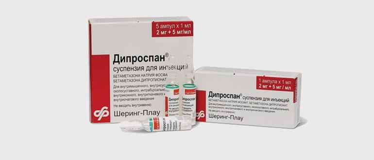 Дипроспан суспензия для инъекций