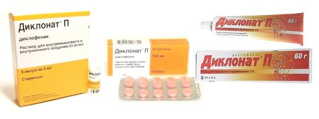 Формы препарата Диклонат П