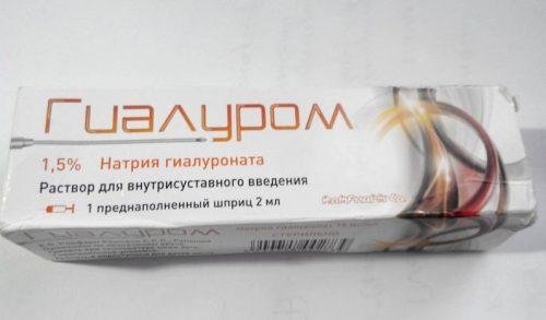Препарат Гиалуром