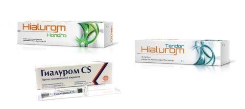 Формы препарата Гиалуром