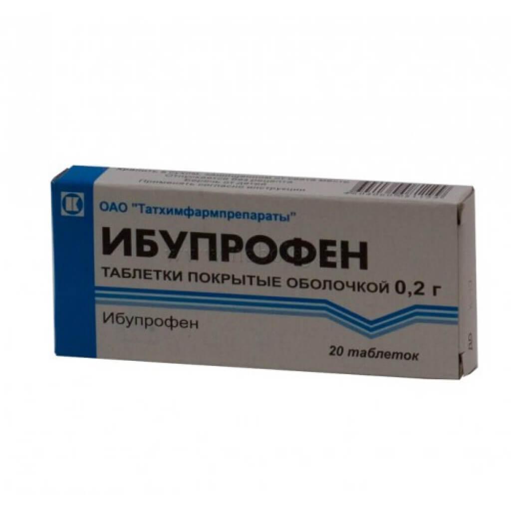 Ибупрофен при гриппе
