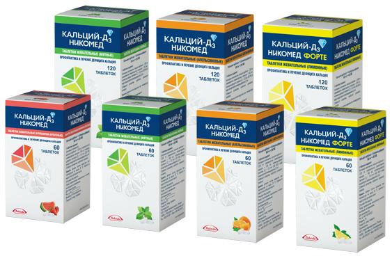 Вкусы препарата Кальций-Д3 Никомед