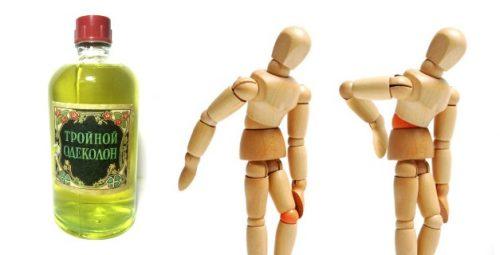 Народное лечение суставов тройным одеколоном