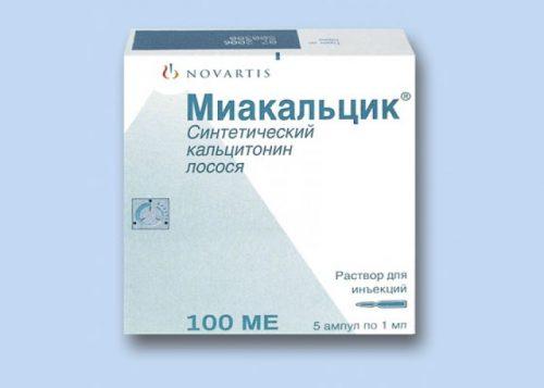 Препарат Миакальцик
