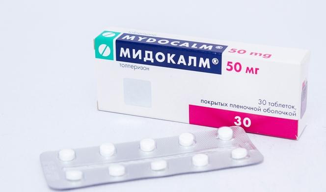 Миорелаксант Мидокалм