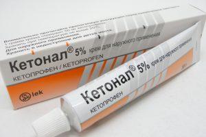 Нестероидный противовоспалительный крем Кетонал