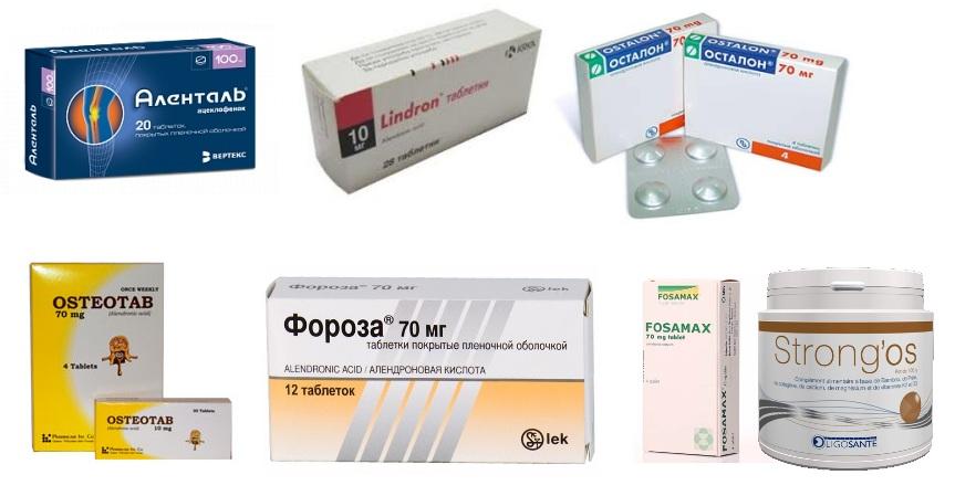 Препараты с алендроновой кислотой