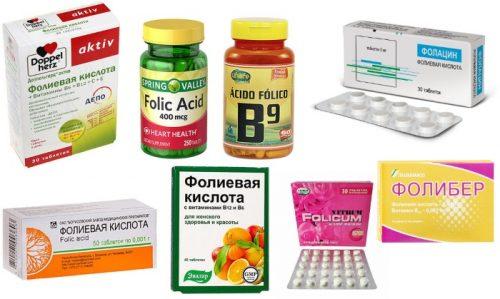 Препараты с фолиевой кислотой