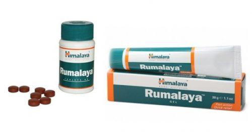 Формы препарата Румалайя