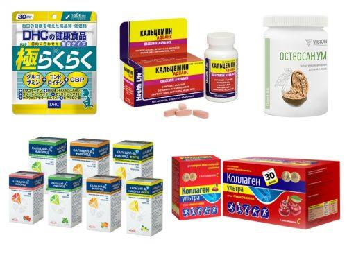 Витаминные комплексы для костей