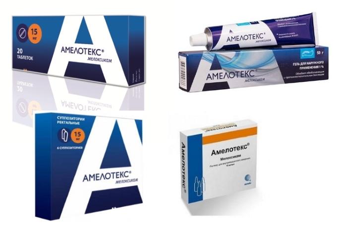 Формы препарата Амелотекс