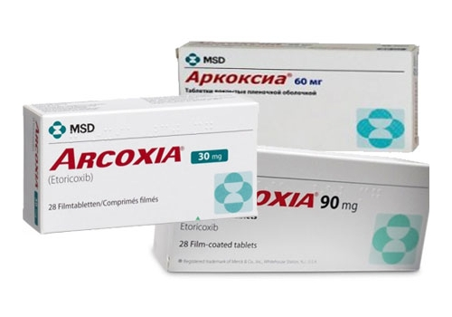 Препарат Аркоксиа