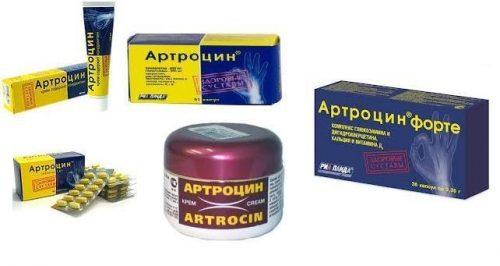 Формы препарата Артроцин