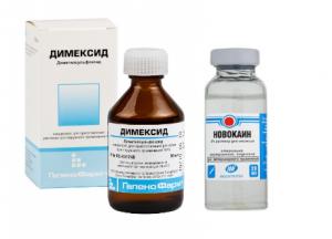Димексид и Новокаин для компресса