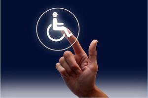 Опасность инвалидности