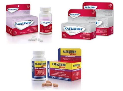 Формы препарата Кальцемин