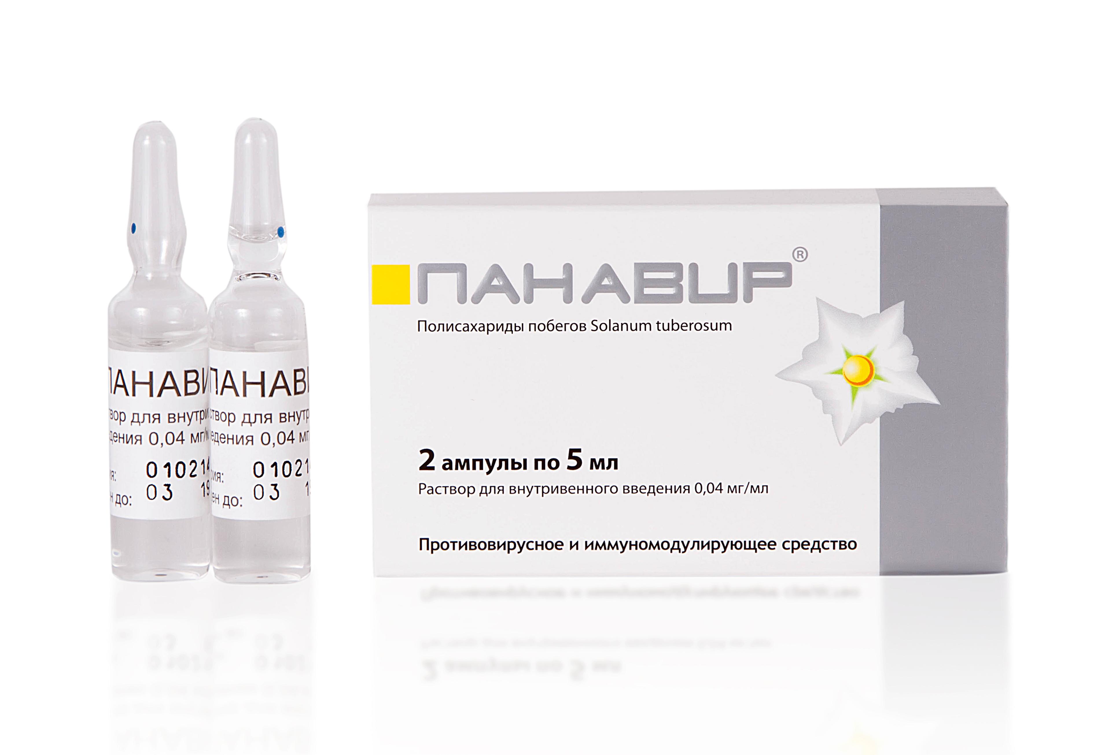 Лекарство для детей от гриппа и простуды