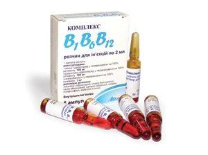 Комплекс инъекций с витаминами группы B