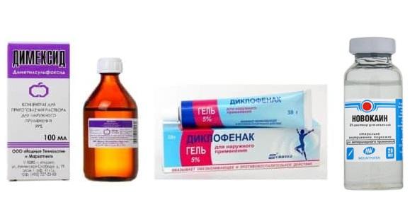 Компресс с димексидом, диклофенаком и новокаином