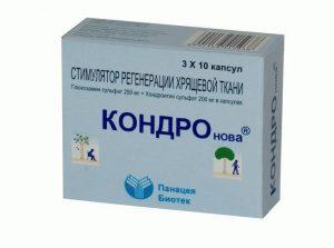 Кондронова препарат для суставов