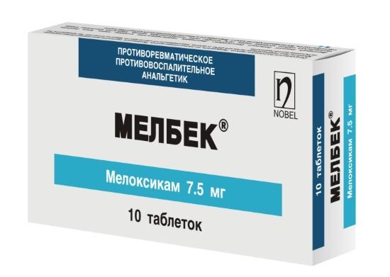 Препарат Мелбек