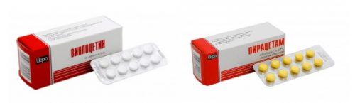 Нейротропные препараты