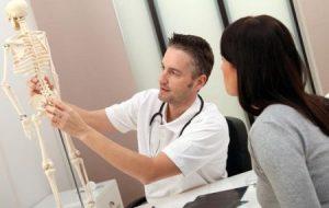 Обращение к травматологу–ортопеду