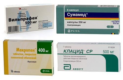 Препараты против хламидий