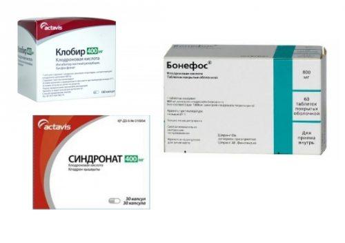 Препараты с клондронатом