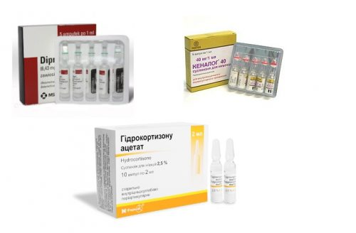 Препараты для инъекций при пяточной шпоре