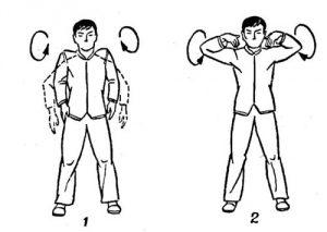 Разминка плеча