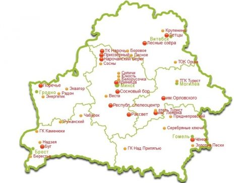 Санатории Белоруссии
