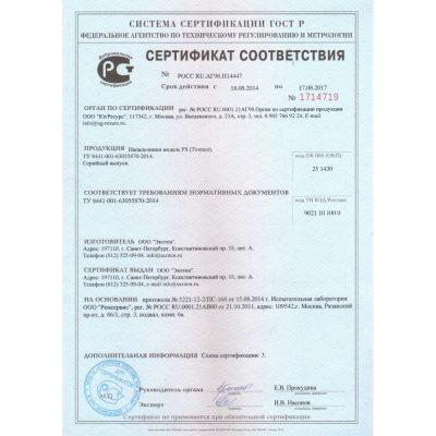 Наличие сертификата на пальчиковый ортез