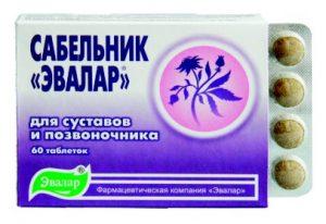 Таблетки с сабельником для суставов