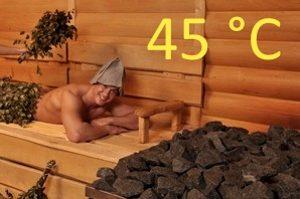 Температура в бане до 45 °С