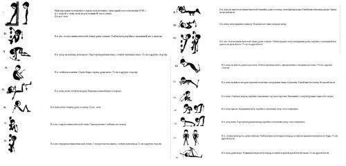 Упражнения при остеохондрозе в период ремиссии