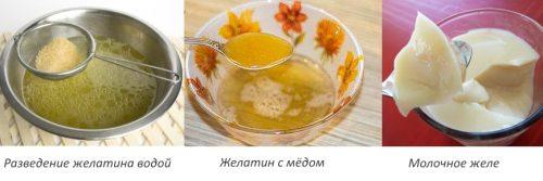 Варианты употребления желатина